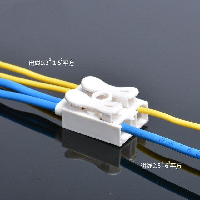 best of Wiring terminal Europeanstyle mini strip car