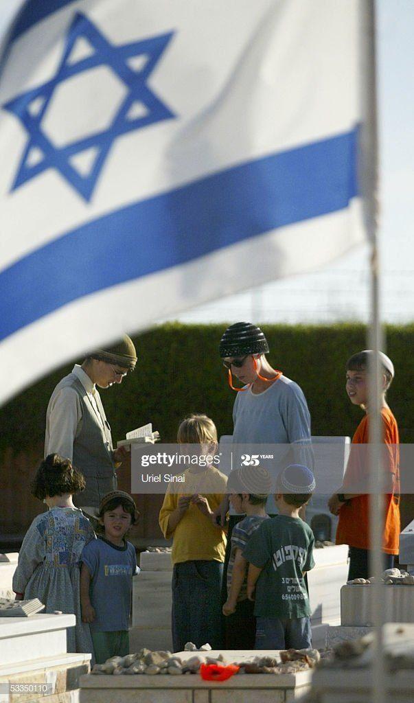 Leather reccomend Gaza strip jew evacuation