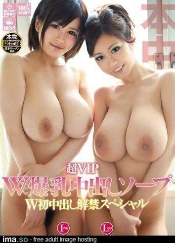 Hun reccomend Uncensored japanese porn