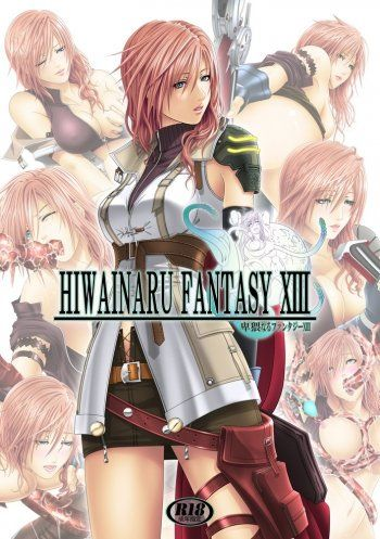 best of Xiii Final fantasy hentai