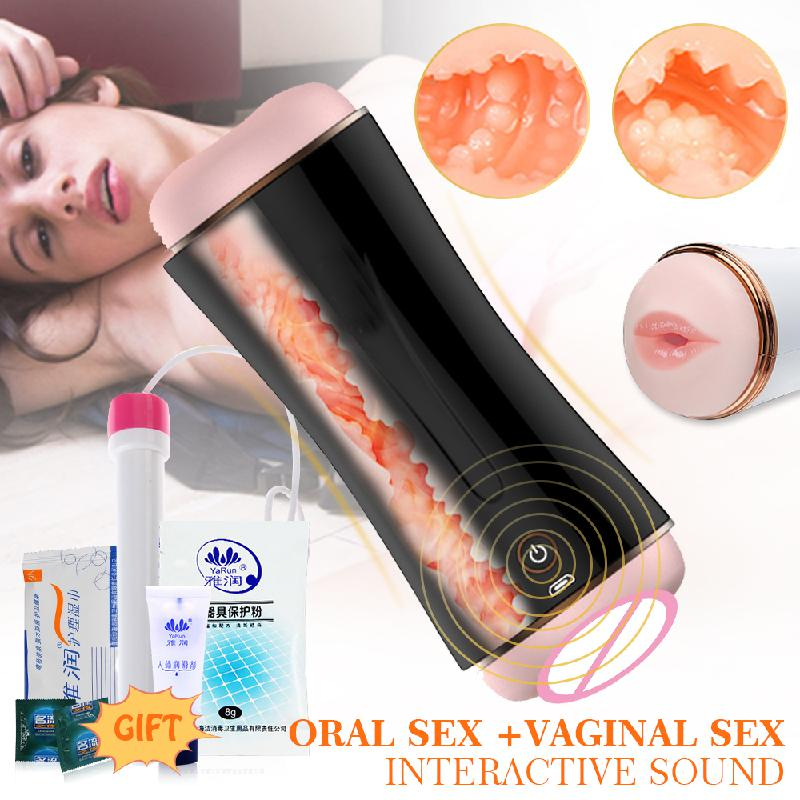 best of Vibrator Automatic stroker