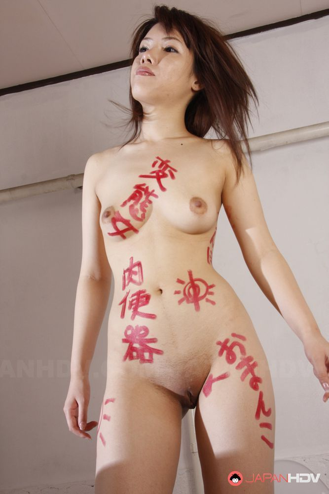 Have thought japanese shaved girl theme