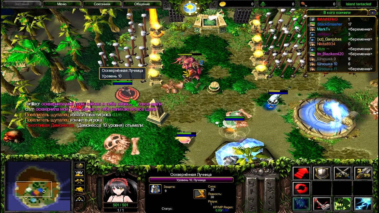 Warcraft 3 pornos pity, that