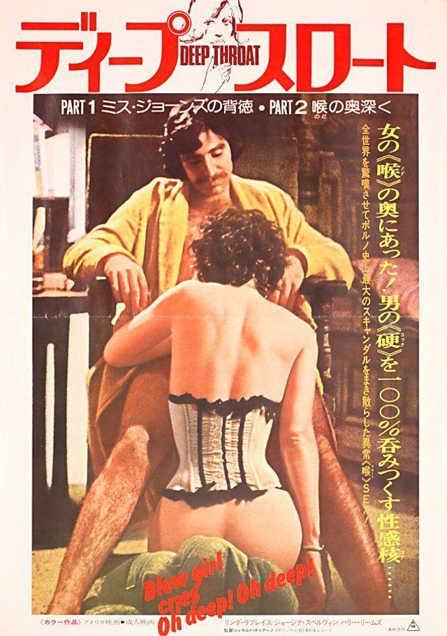 Gspot sex video