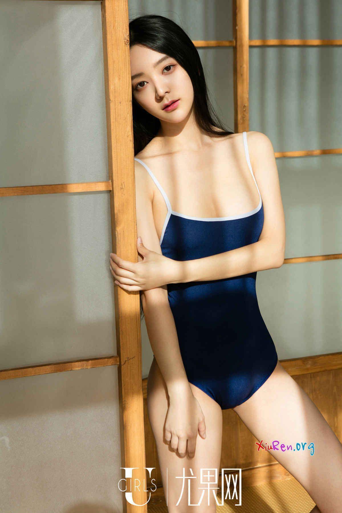 Asian girls butt commit error