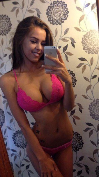 Rather sweet babe selfie naked