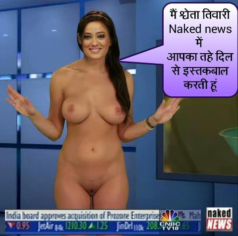 Naked news readers