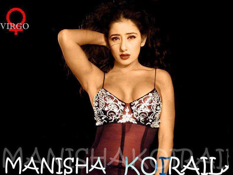 Hot sexe pussy manisha koirala opinion you