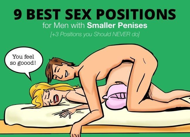 Sex positions with a pillow