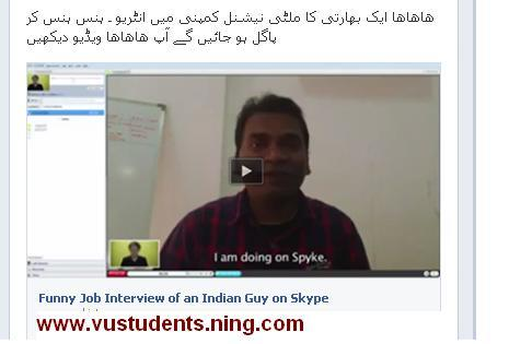Copycat reccomend Very funny interview of an indian on skype